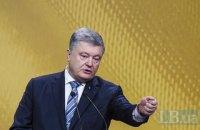 Порошенко: всі політики в Україні мають негативний рейтинг