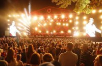 Степанов возмутился по поводу массового празднования Дня города в Днепре