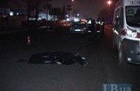 Mercedes збив у Києві насмерть чоловіка і не зупинився