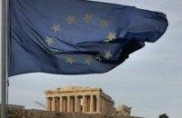 Єврогрупа виділила Греції €6,7 млрд