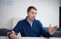 Кабмін прийняв відставку голови НСЗУ і призначив в.о.