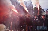 Біля СБУ в Києві провели акцію підтримки Стерненка (оновлено)
