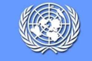 В Нью-Йорке открывается 64-я сессия Генеральной Ассамблеи ООН
