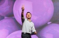 У Зеленського анонсували презентацію бренда цифрової держави в Запоріжжі