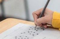 В Украине стартует внешнее независимое тестирование-2020