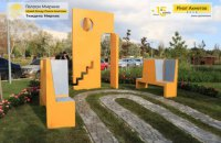 """""""Додому"""": в Україні з'явилася унікальна інсталяція Фонду Ріната Ахметова"""