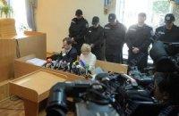 Суд запретил фото и видео во время рассмотрении жалобы Тимошенко