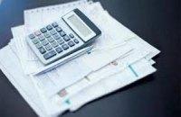 Американская налоговая потеряла более шести миллиардов долларов