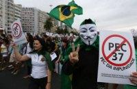 Бразилия: протесты по аналогии