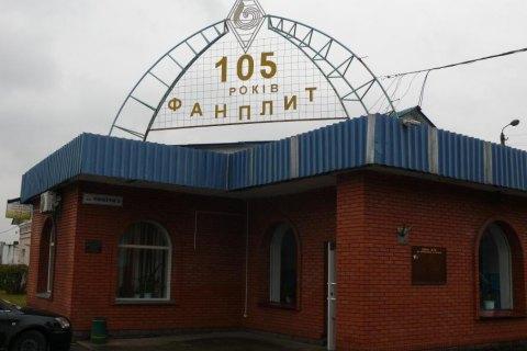 Суд Києва заборонив роботу фанерного заводу через забруднення повітря