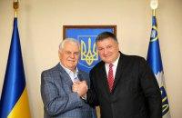 Аваков обсудил с Кравчуком стратегию деоккупации Донбасса