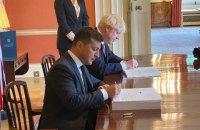 Україна та Велика Британія підписали Угоду про політичне співробітництво, вільну торгівлю та стратегічне партнерство