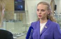 Bloomberg: старша дочка Путіна бере участь в обговореннях редагування ДНК людини