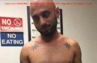 Главаря украинской мафии в США приговорили к 16,5 года тюрьмы