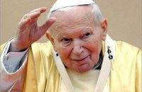 В Киеве состоится флеш-моб, посвященный юбилею визита Иоанна Павла ІІ в Украину