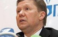 """Миллер: """"Газпром ежечасно отслеживает ситуацию с Украиной"""""""