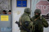 Российские военные продолжают блокировать воинскую часть в Перевальном