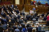 Депутатам з квітня підвищать зарплату