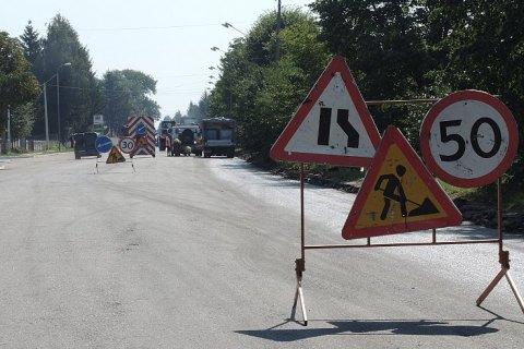В Черновицкой области разворовали 800 тыс. гривен, выделенных на ремонт дорог