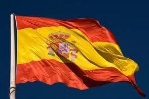 Испания поддержала евроинтеграцию Украины