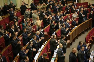 """""""Народний фронт"""" вимагає позачергового засідання Ради"""