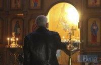 На Житомирщині ще три парафії перейшли до ПЦУ