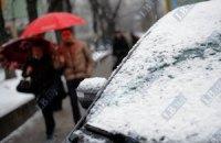 Снегопад в Киеве ударил по страховщикам