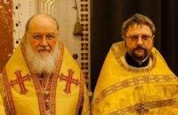 Проректор з наукової роботи семінарії РПЦ під Москвою став викладачем богословської академії ПЦУ