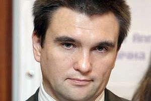 ЕС не простит России попрания международных норм, - Климкин