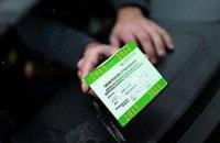 """""""Автоцивілка"""" без відповідальності: що вбиває ринок ОСАЦВ"""