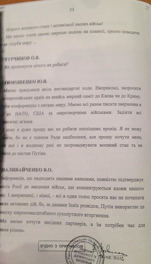 """Безпілотник ОБСЄ зафіксував """"Гради"""", танки й артилерію найманців РФ на окупованій частині Донбасу - Цензор.НЕТ 647"""