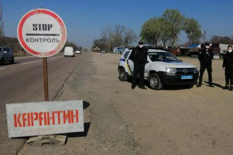 Херсонская область закрыла на въезд и выезд три населенных пункта