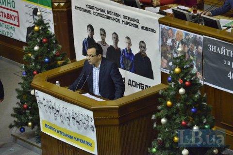 """""""Самопоміч"""" не каратиме своїх депутатів, які проголосували за бюджет"""