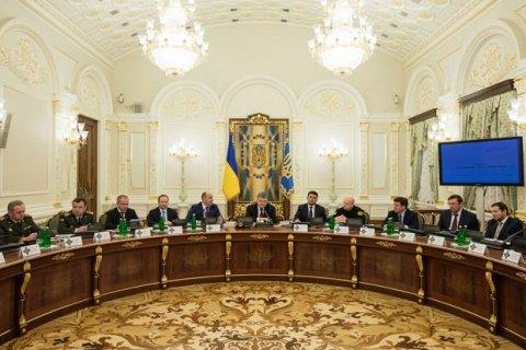СНБО поручил силовикам обеспечить общественный порядок в зоне АТО на Донбассе