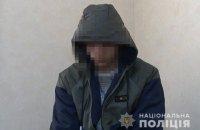 """У Вінниці 22-річний місцевий житель колов жінок голкою """"заради розваги"""""""