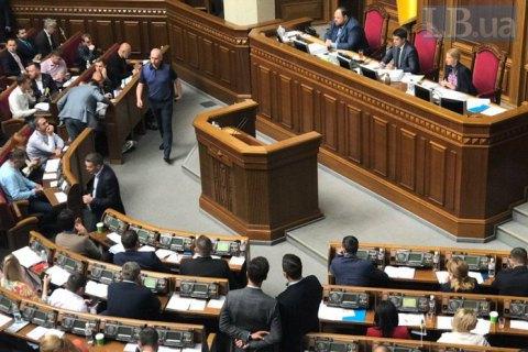 Рада скасувала пленарне засідання у вівторок