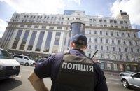 Поліція відкрила 43 кримінальні провадження, пов'язані з місцевими виборами