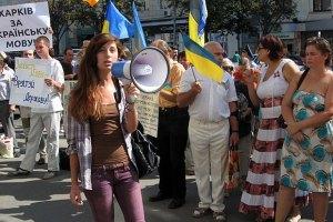 Біля парламенту мітингують проти закону про мирні зібрання