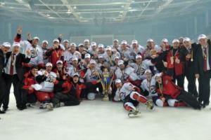 Чемпион Украины по хоккею сыграет в российской первой лиге
