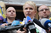 Тимошенко: Янукович создает тюремную атмосферу во всей стране