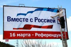 Ukrainian crisis: March 13 (live updates)