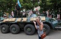 У Горловки и Дзержинска идут бои, часть пригорода Донецка взята