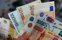Евро в России вырос до 100 рублей
