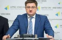 Глава Госрезерва прогнозирует свое увольнение по результатам проверки