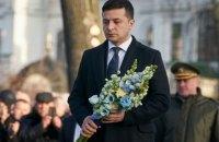 Зеленський вшанував пам'ять воїнів-афганців