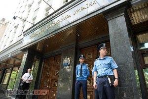 Возле Генпрокуратуры бомбу не нашли