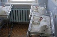 В Мариуполе родился 6-килограммовый ребенок