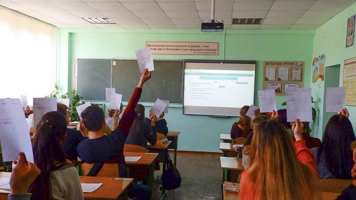 Урок математики в Одеському професійному ліцеї будівництва та архітектури