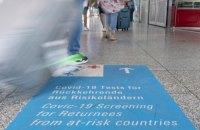У Німеччині заявили про початок четвертої хвилі коронавірусу