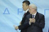 Азаров поставил Януковича детям в пример